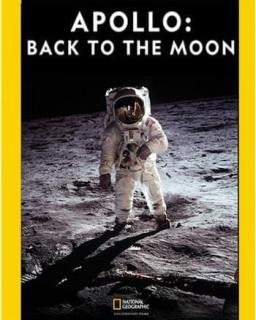 документальные фильмы про космос планеты вселенную скачать