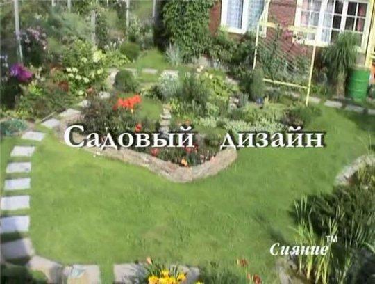 Сериал Сверхъестественное онлайн 113 сезон