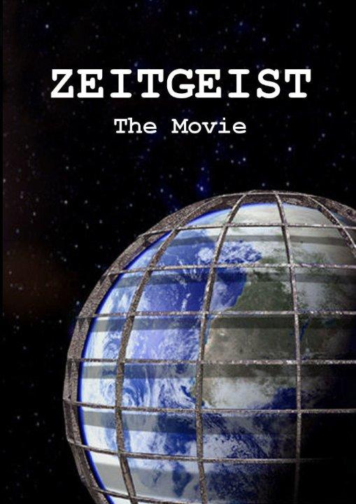 Кадры из фильма смотреть фильмы онлайн про перемещения во времени