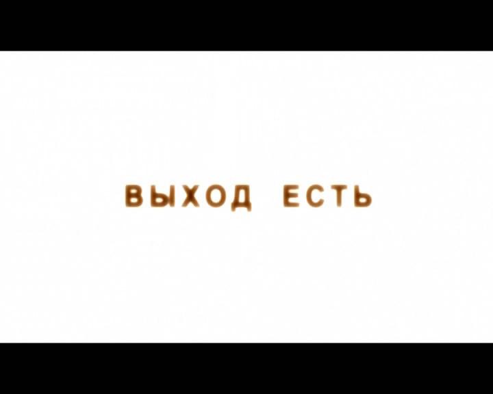 «Кино Сериалы Про Войну 1941 1945» — 1984