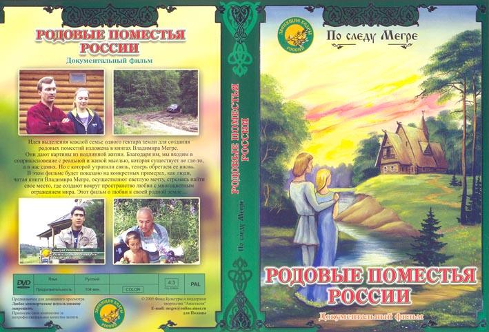 Большая Игра Леонтьев Скачать