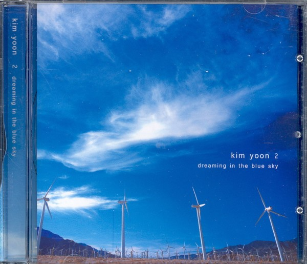 Kim Yoon - Dreaming In The Blue Sky [ New Age, Piano ] (2006) MP3
