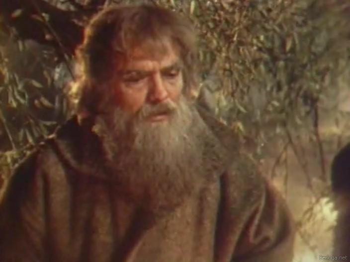Лісова пісня (1961) DVDRip [на українській мові]. Скачать фильмы в ...