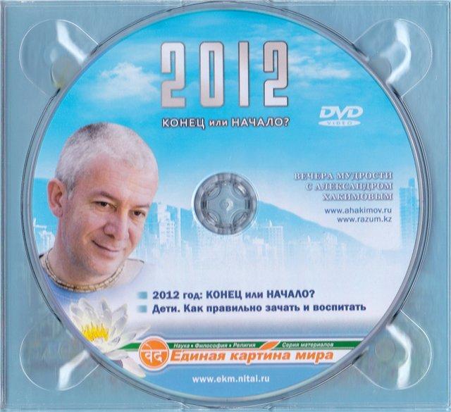 «Конец Света Смотреть Онлайн Смотреть Фильм Онлайн» / 2013