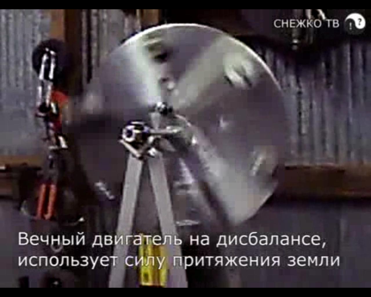 Фильм Дух времени: Следующий шаг