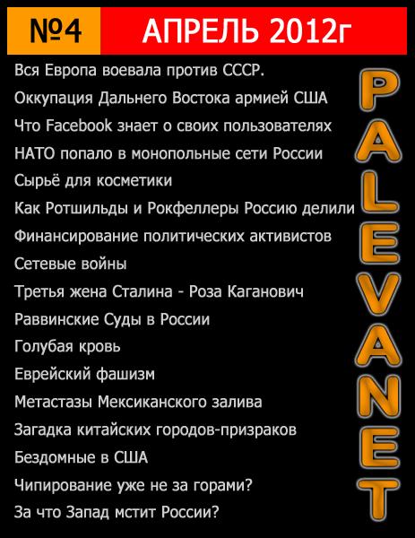 Учебники по русскому языку для вузов.введенская читать онлайн