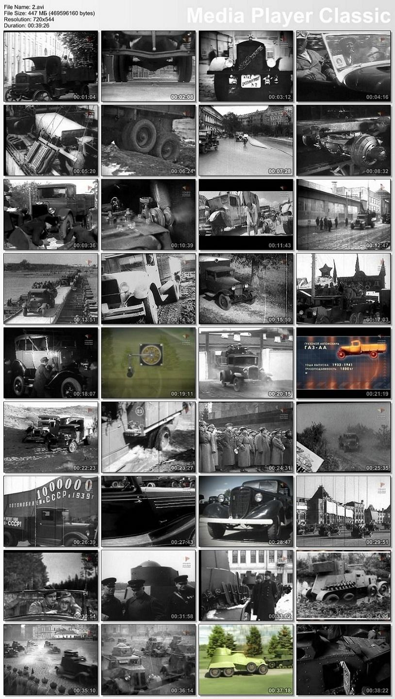Советские мафии ТВЦ все серии  Смотреть онлайн
