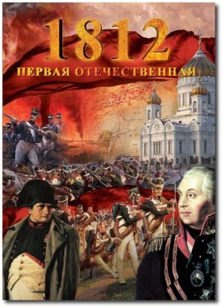 смотреть онлайн документальный исторический фильм