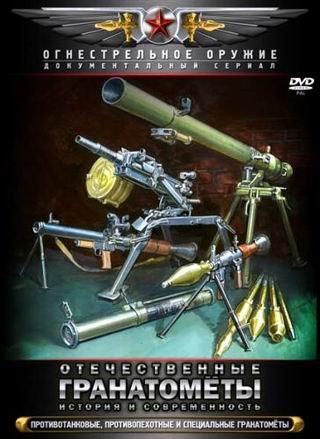 «Кино Про Исторические Войну» / 2011