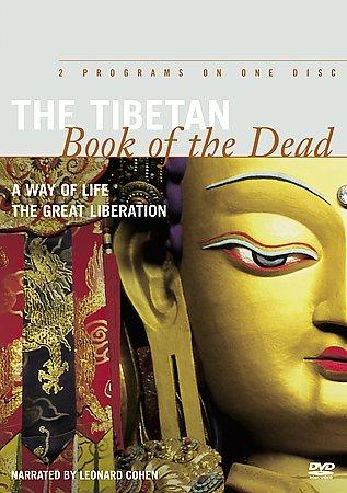 Постер Тибетская Книга Мертвых / The Tibetan Book of the Dead (Хироки Мори, Юкари Хаяши)