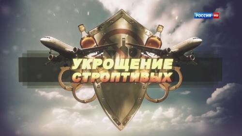 «Смотреть Россия 1 Смотреть Специальный Корреспондент» — 1993