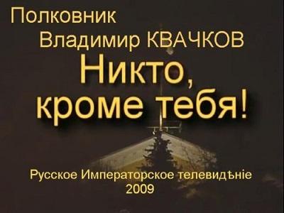 «Фильм Про Войну Российский» — 2003