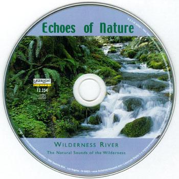 колыбельные звуки природы слушать онлайн