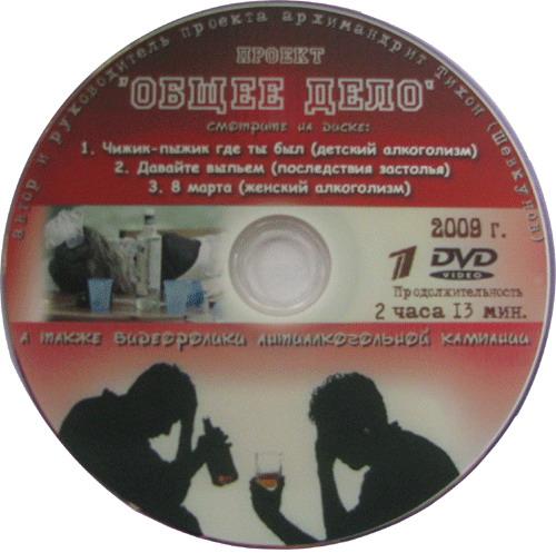 Документальные фильм про женский алкоголизм алкоголизм и парализованная воля