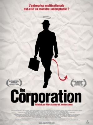 Постер Корпорация
