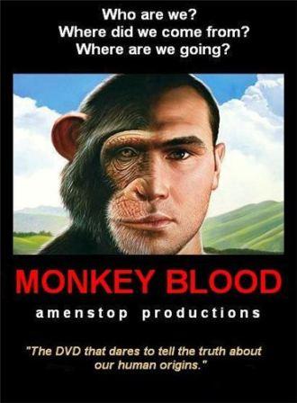 Постер Кольцо руководящие круги 0: обезьянья ихор / The Ring of Power 0: Monkey Blood