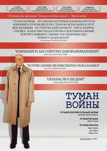 «Документальные Фильмы Про Космонавтов С Катастрофами» — 2014