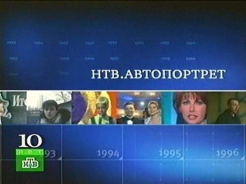 «Дом-2 На Нтв Смотреть Онлайн» — 2001