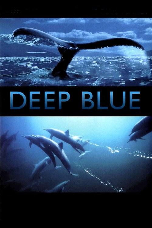 ВВС: Голубая глубина