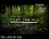Скриншот 3 Bear Grylls: Escape from hell