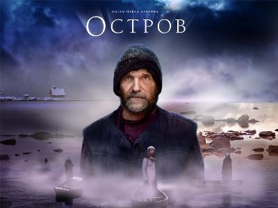 Остров / Остров (Павел Лунгин) [2006, драма, DVDRip]