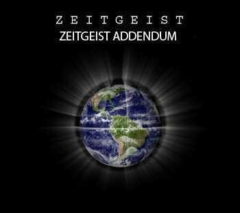 Постер Дух времени. Приложение / Zeitgeist. Addendum.